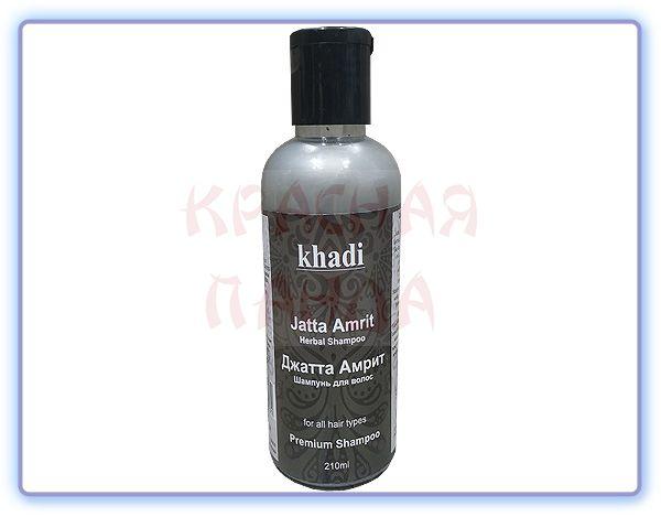 Шампунь для волос Джатта Амрит Khadi Jatta Amrit Herbal Shampoo