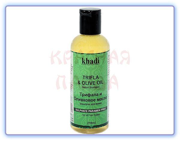 Шампунь Khadi Trifla Olive Oil Herbal Shampoo