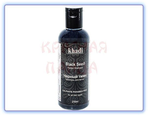 Шампунь Khadi Trifla Black Seed Herbal Shampoo