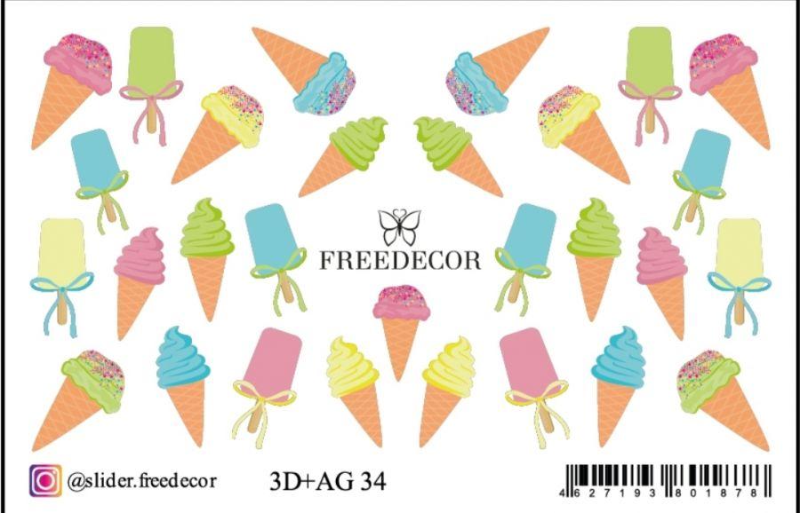 FREEDECOR 3D слайдер дизайн с аэрографией Арт. 3D+AG 34