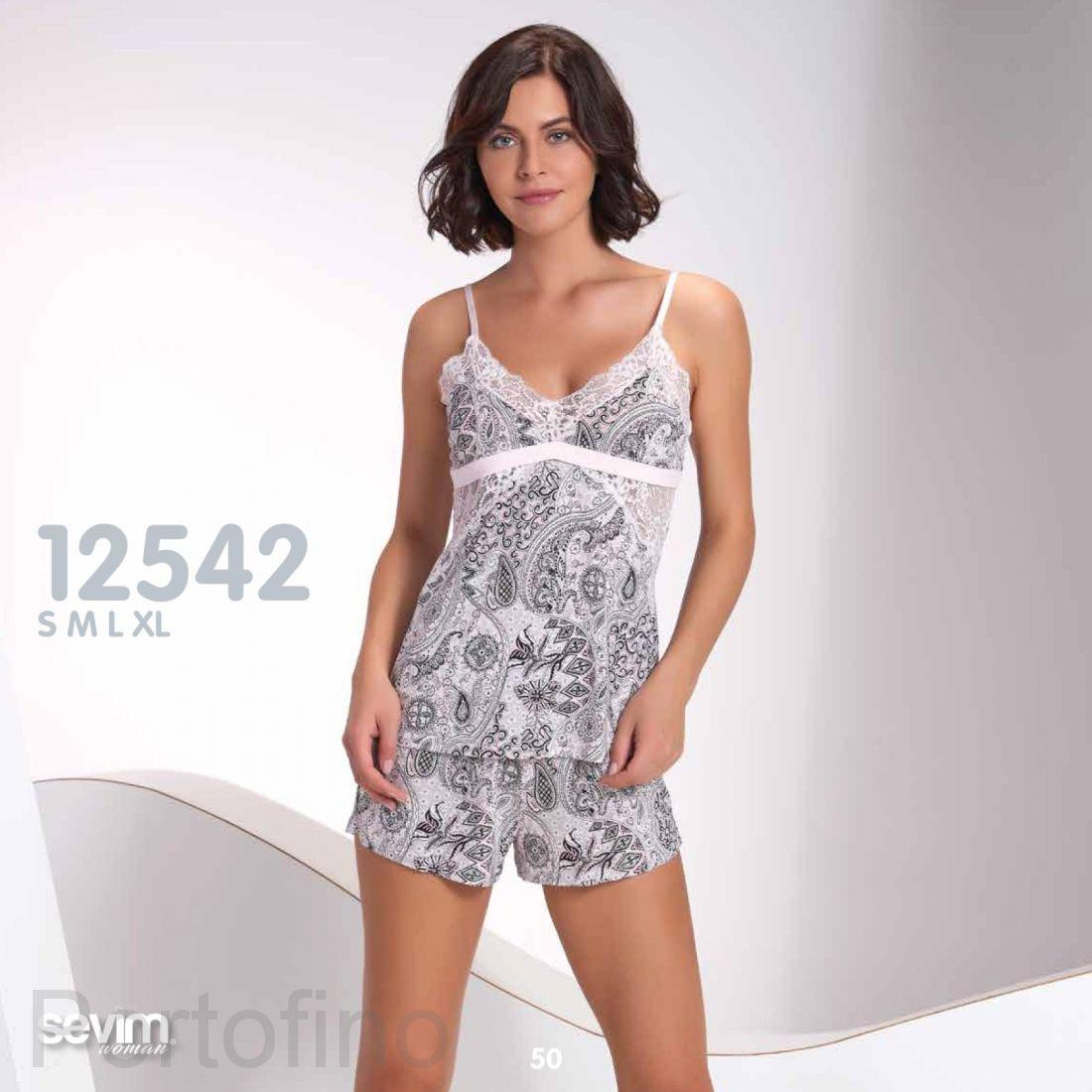 12542 SV Комплект женский