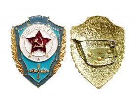 Отличник ВВС - Знак нагрудный. Щербинский завод. СССР. Оригинал