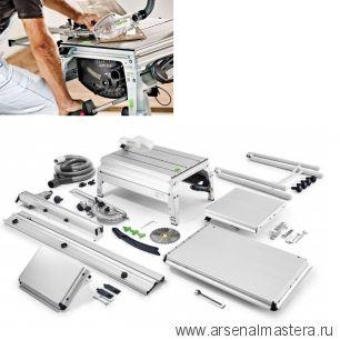 Пила дисковая монтажная PRECISIO FESTOOL CS 50 EB-Set с подвижным столом 574772
