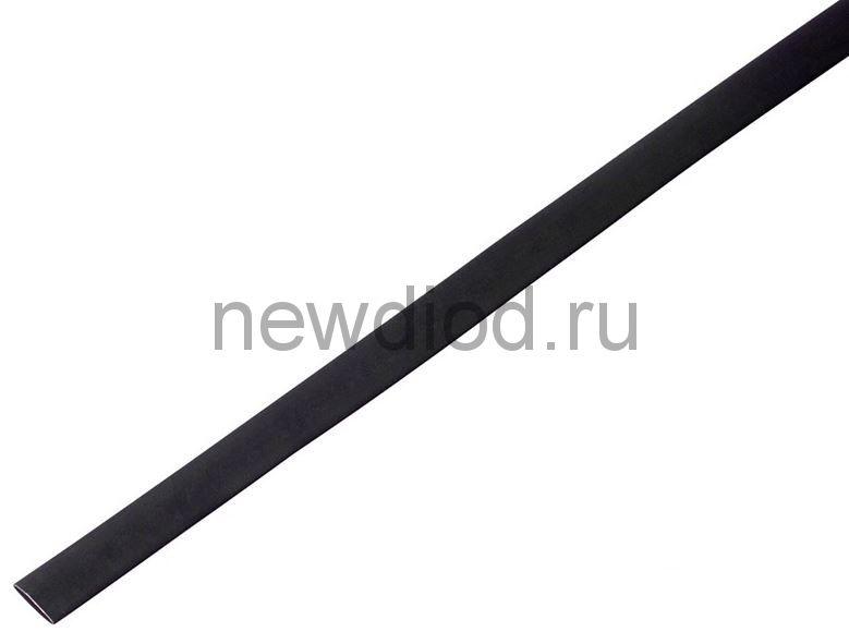 Термоусадочная трубка 8,0/4,0 мм, черная, упаковка 50 шт. по 1 м PROconnect