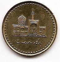 100 риалов (Регулярный выпуск) Иран 1385 (2006)