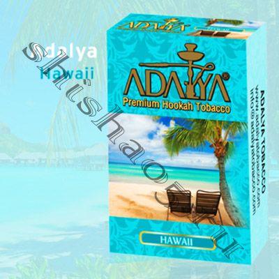 Adalya - Hawaii, 50гр