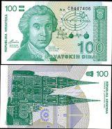 Хорватия - 100 Динар 1991 UNC