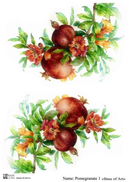 Декупажная карта Base of art, 20*30 см, Pomegranate 1