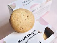 Печенье без глютена с фундуком и кешью. 150 г