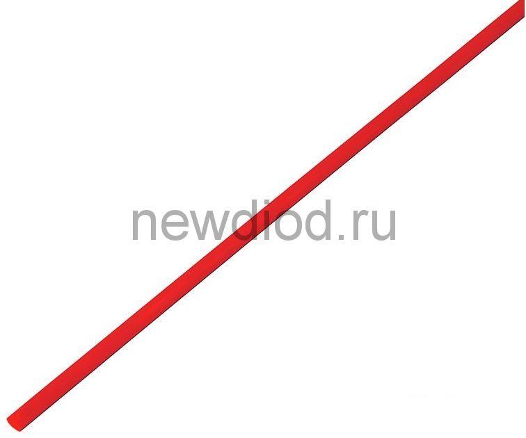 Термоусадочная трубка 4,0/2,0 мм, красная, упаковка 50 шт. по 1 м PROconnect