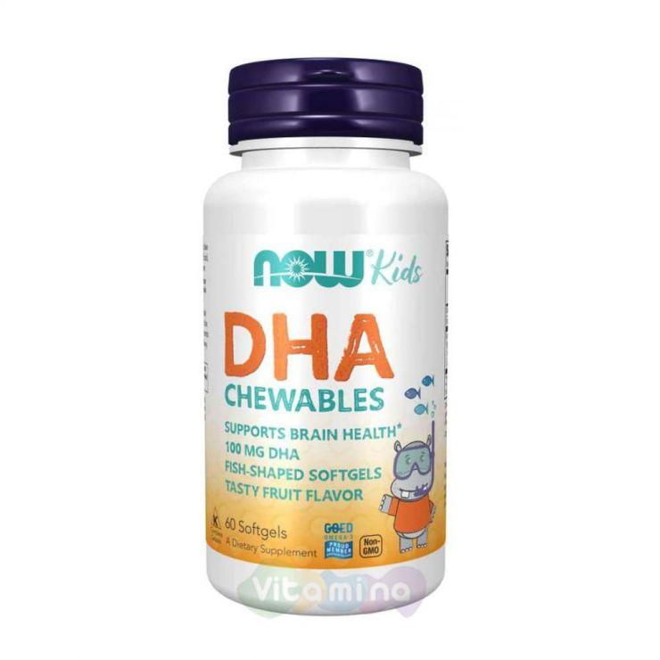 Докозагексаеновая кислота. (DHA для детей). - 60 капс