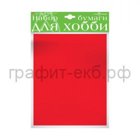Бумага цв.А4 110гр/м2 крашенная в массе красная Альт HobbyTime 2-065/13