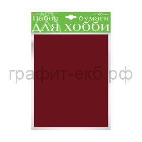 Бумага цв.А4 110гр/м2 крашенная в массе коричневая Альт HobbyTime 2-065/14