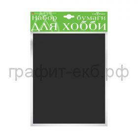 Бумага цв.А4 110гр/м2 крашенная в массе черная Альт HobbyTime 2-065/15