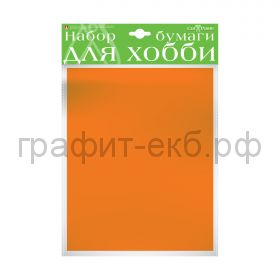 Бумага цв.А4 110гр/м2 крашенная в массе оранжевая Альт HobbyTime 2-065/03