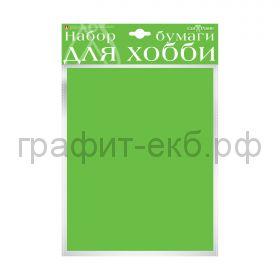 Бумага цв.А4 110гр/м2 крашенная в массе зеленая Альт HobbyTime 2-065/05