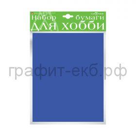 Бумага цв.А4 110гр/м2 крашенная в массе синяя Альт HobbyTime 2-065/08
