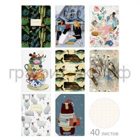 Тетрадь А5 40л.в точку BrunoVisconti микс 8 дизайнов 7-40-003/04