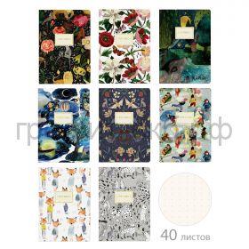 Тетрадь А5 40л.в точку BrunoVisconti микс 8 дизайнов 7-40-003/02