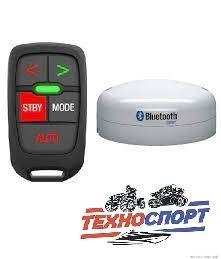 Пульт дистанционного управления автопилотом с базовой станцией, арт. 000-12316-001