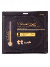 Natural Gold Hydro Essence Gel Mask Маска для лица гидрогелевая с золотом 70 г