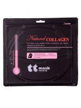 Natural Collagen Hydro Essence Gel Mask Маска для лица гидрогелевая с коллагеном 70 г