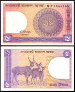 Бангладеш - 1 Така 1982 UNC