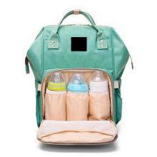 Сумка-рюкзак для мамы Mummy Bag, Мятный