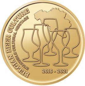 Пивная культура Бельгии 2,5 евро Бельгия  2021 блистер  BU