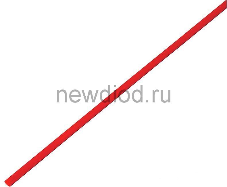 Термоусадочная трубка 2,0/1,0 мм, красная, упаковка 50 шт. по 1 м PROconnect
