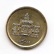 250 риалов (Регулярный выпуск) Иран 1390 (2011)