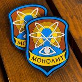 Шеврон коллекционный группировки Монолит резиновый