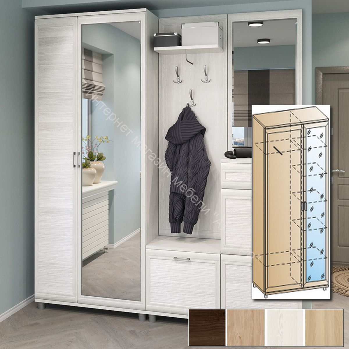 Шкаф ШК-2832 для одежды и белья Мелисса