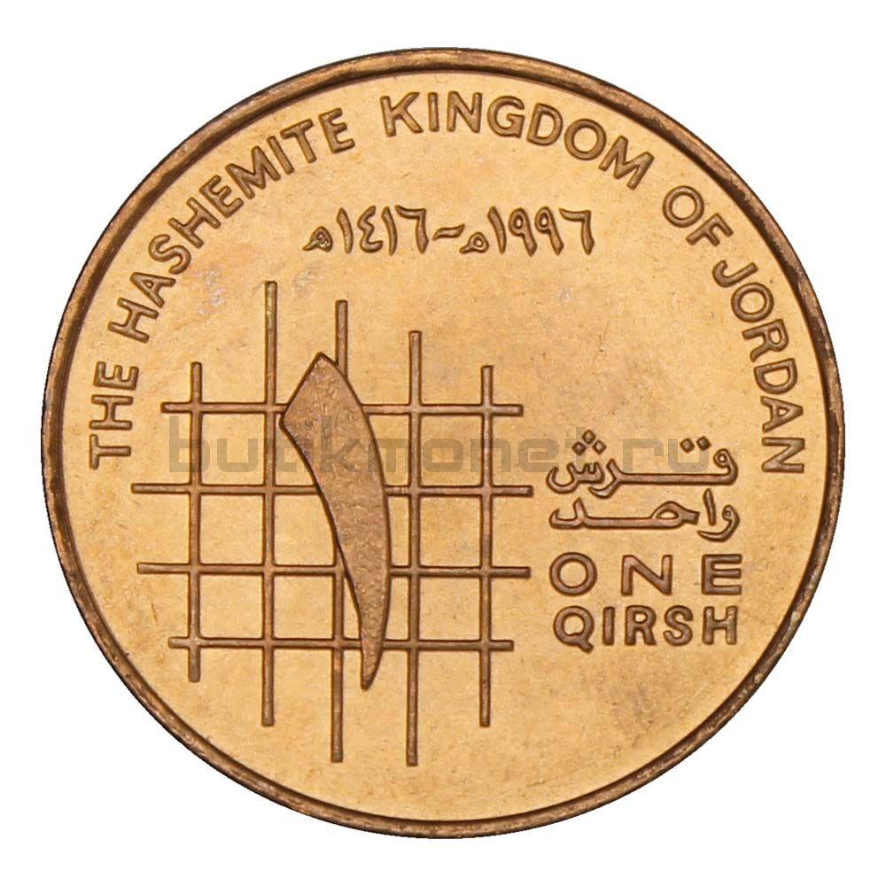 1 гирш 1996 Иордания