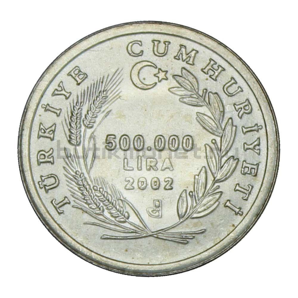 500000 лир 2002 Турция Овца