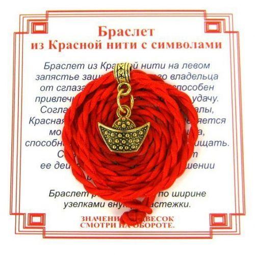 Браслет красный витой на Богатство (Слиток)