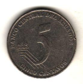 Эквадор 5 сентаво 2000