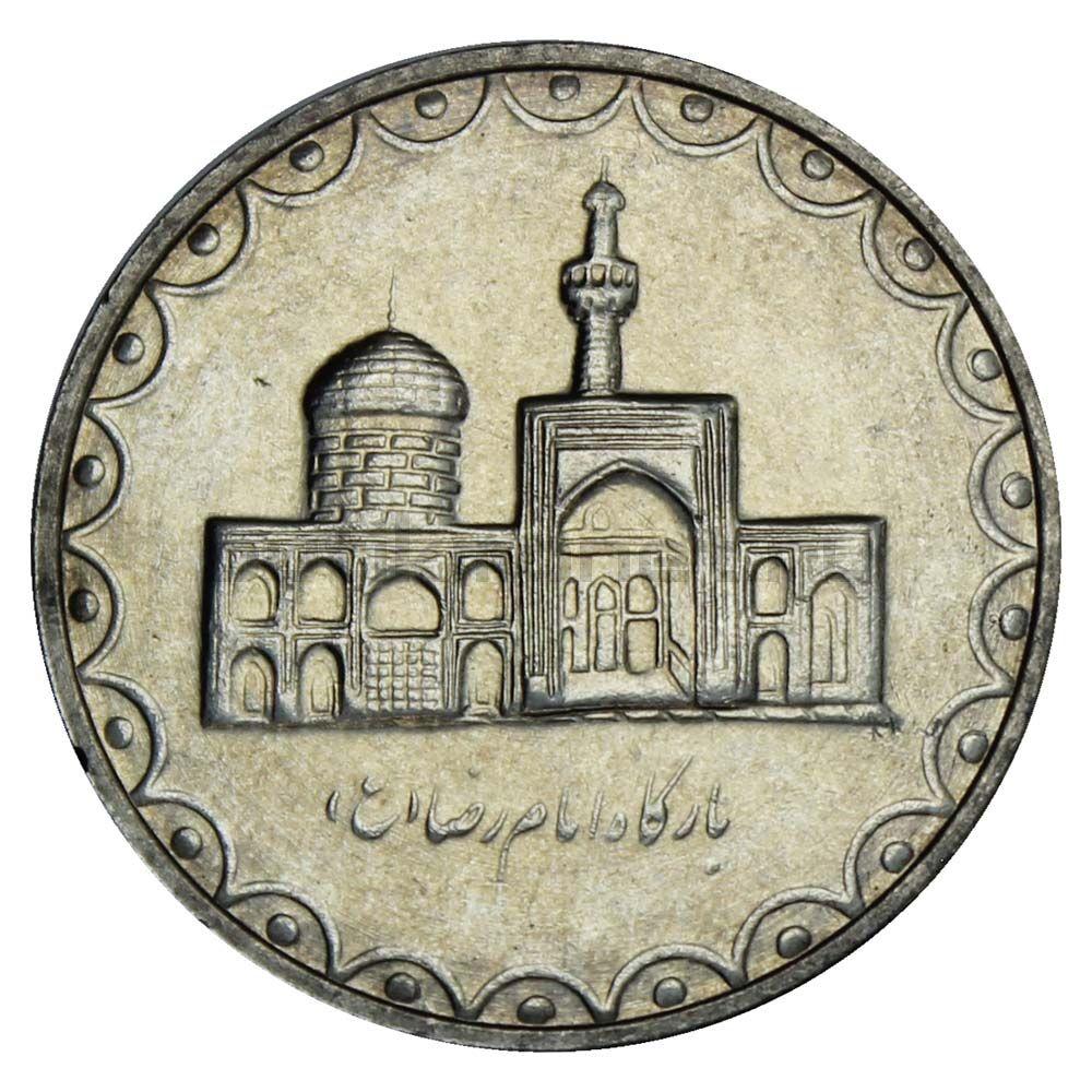 100 риалов 1992 Иран Мечеть Имам Реза
