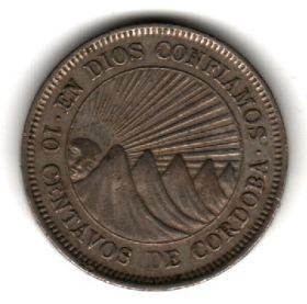 Никарагуа 10 сентаво 1965