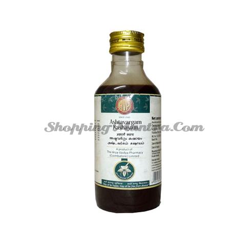 Аштаваргам Кашаям AVP (Arya Vaidya Pharmacy) Ashtavargam Kashayam