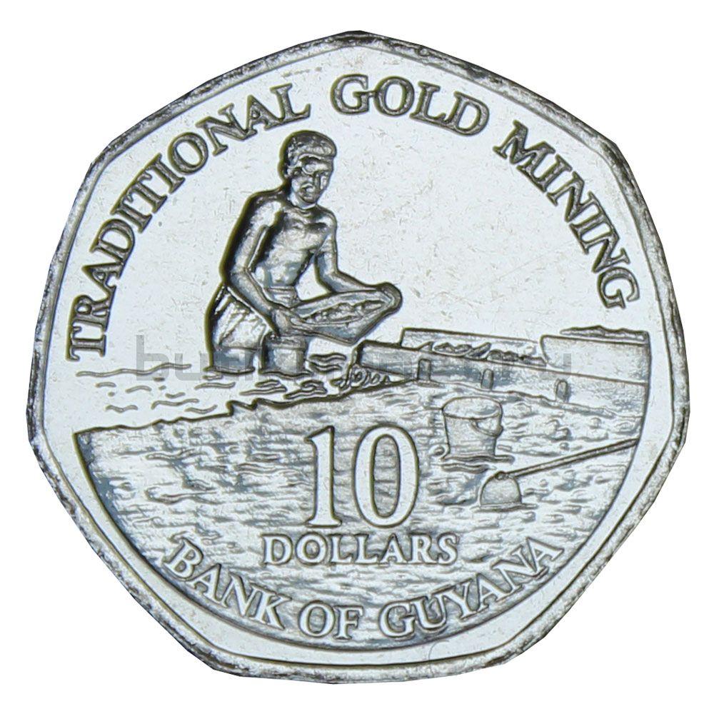 10 долларов 1991 Гайана