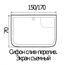 Акриловая ванна River 170x70x50