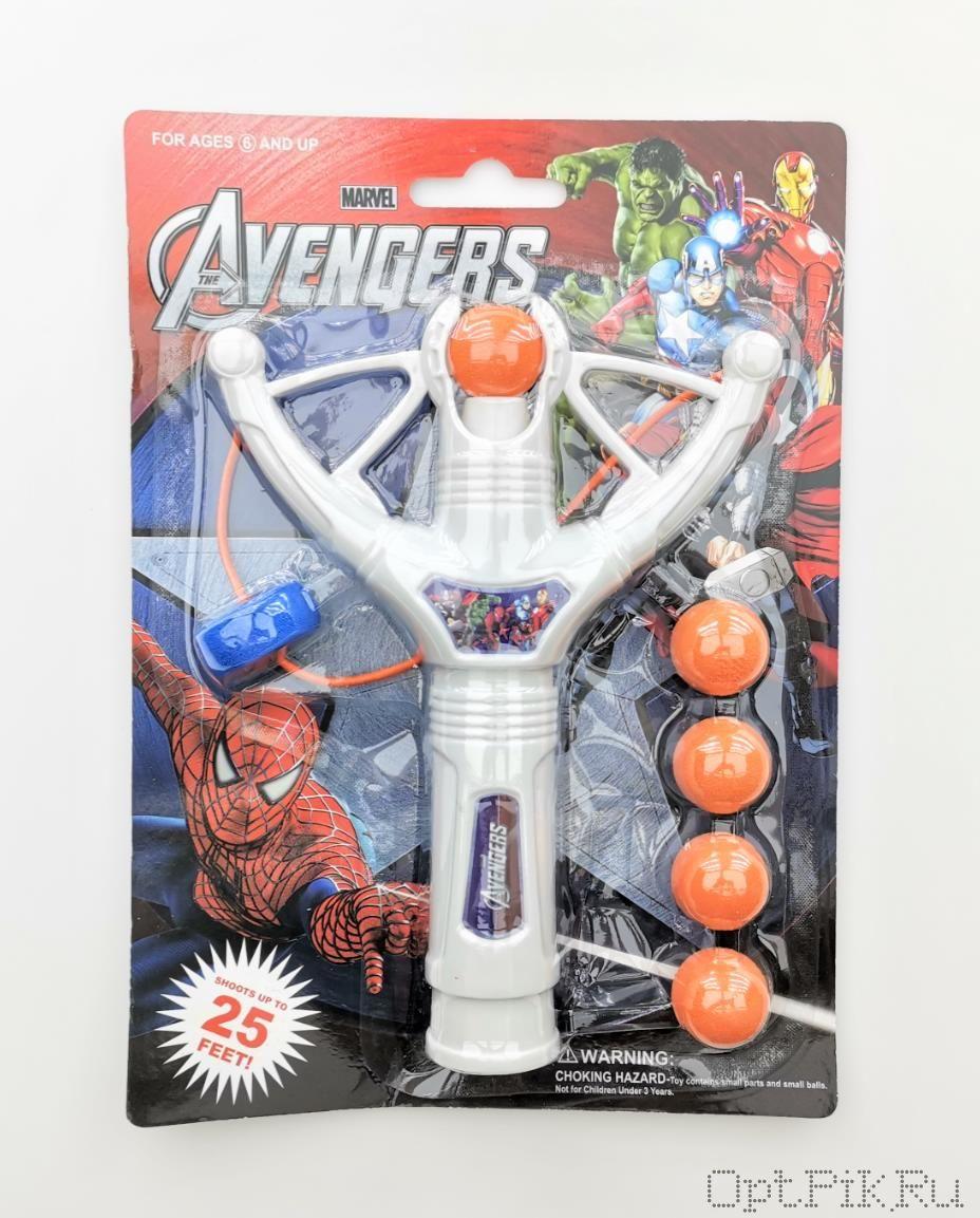 Рогатка Мстители с мягкими шариками