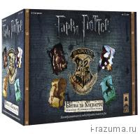 Гарри Поттер Битва за Хогвартс: Чудовищная коробка чудищ