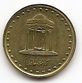 5 риалов (Регулярный выпуск) Иран 1378 (1999)