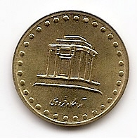 10 риалов (Регулярный выпуск) Иран 1376 (1997)