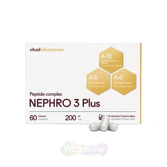 Vitual Laboratories Пептидный комплекс Nephro