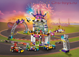 Конструктор LEPIN Friends Большая гонка 01072 (Аналог Lego Friends 41352) 725 дет