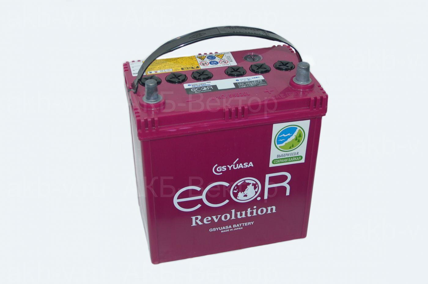 GS YUASA  Revolution EFB 55B20L / 55B20R