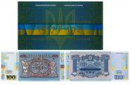 Украина 100 Гривен 2018 Украинская революция 1917 -2017 - В БУКЛЕТЕ